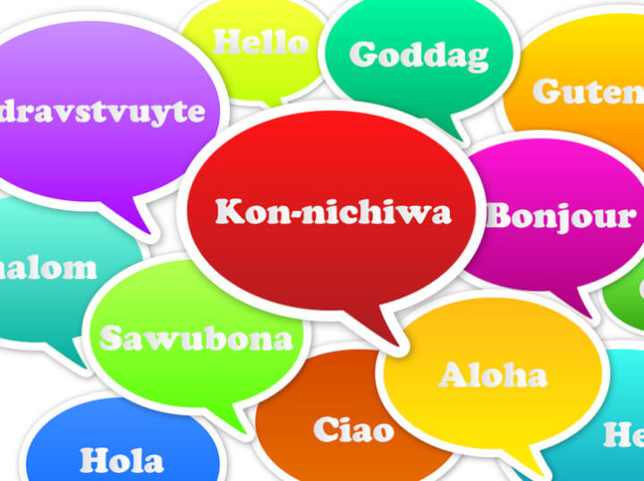 Cursos de inglés, francés, alemán, italiano... presenciales, blended o a distancia.