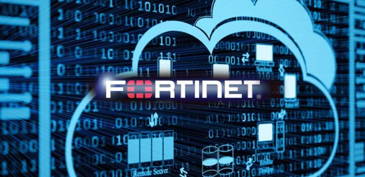 Protege los datos de tu empresa con Firewalls FORTINET