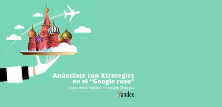 Posicionamiento SEM en Yandex
