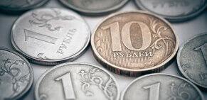 Operaciones con cambio de divisas