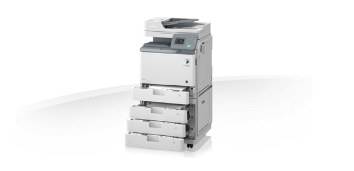 Renting de impresora multifuncional IRC 1325iF